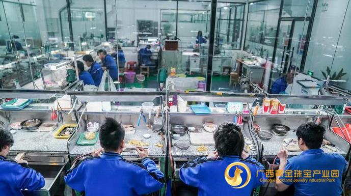 贺州加快建设广西东融先行示范区 成产业集聚高地