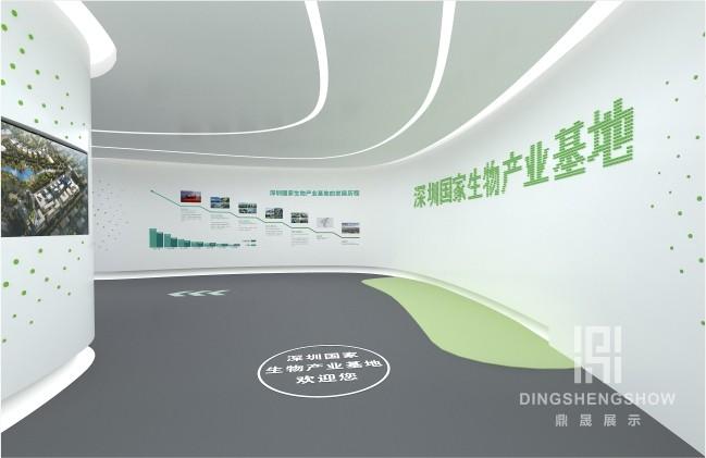 深圳国家生物产业基地展厅