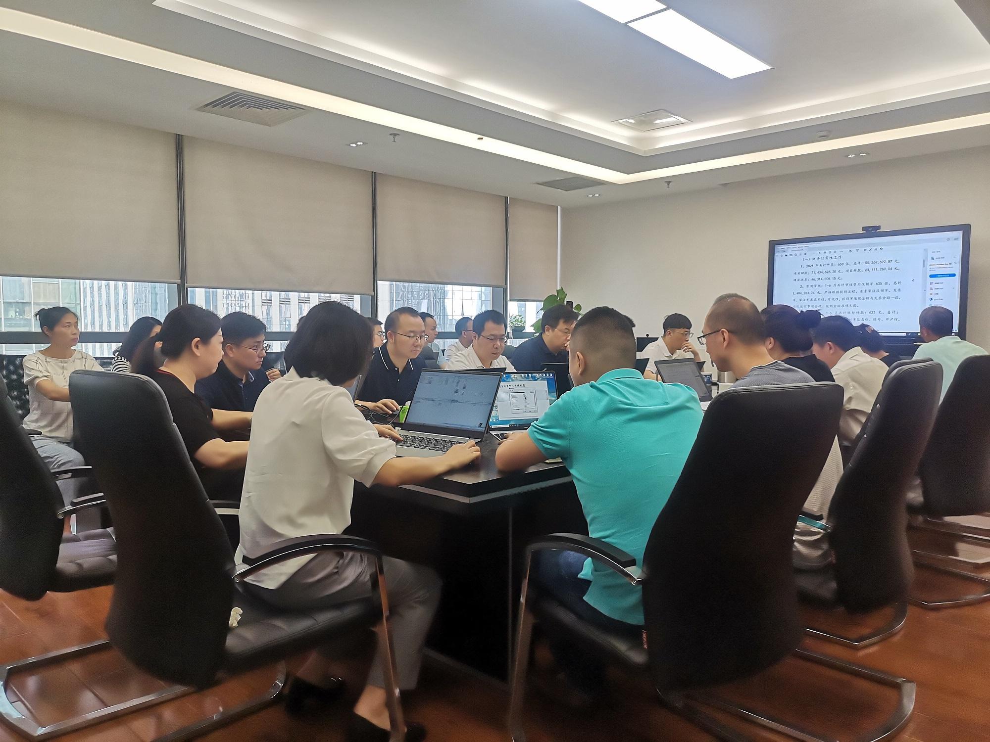 四川瑞康创新科技有限公司召开2021年 上半年经济活动分析会