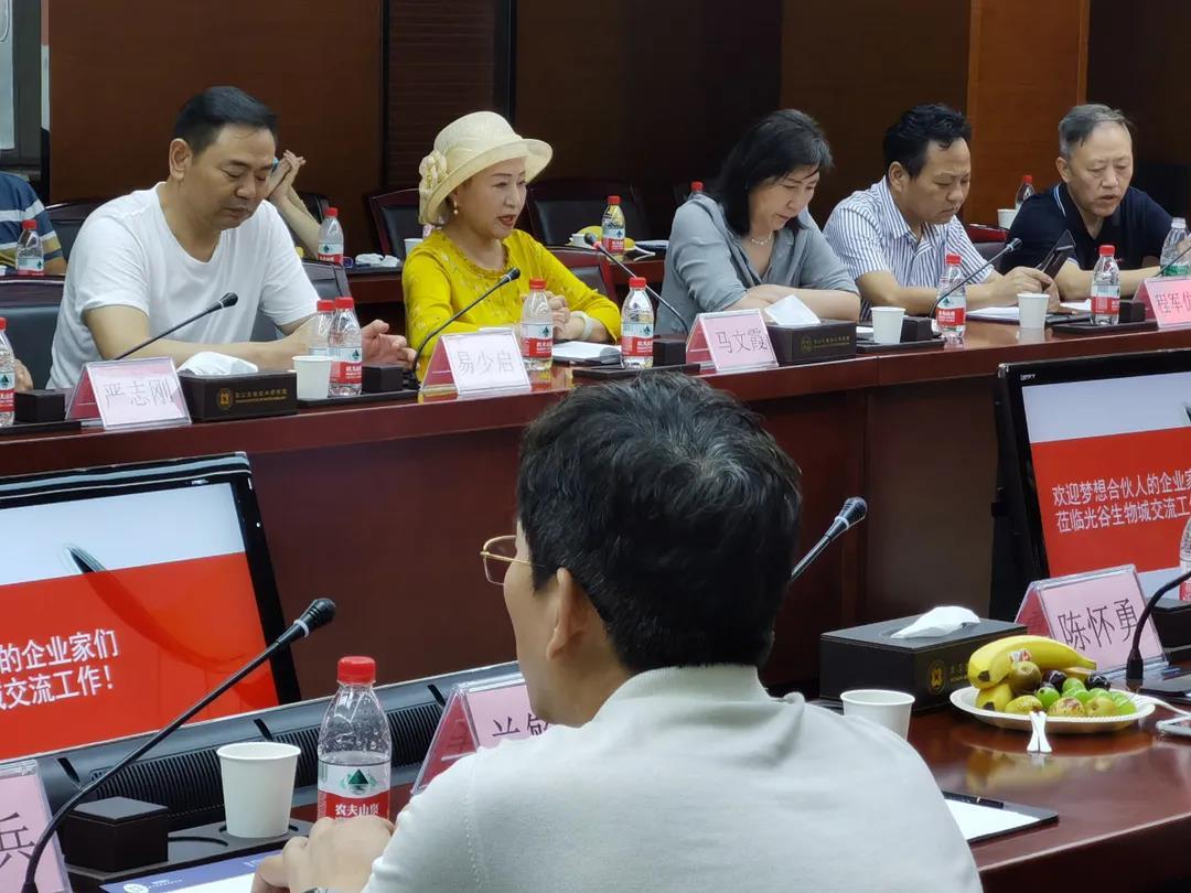 企业家与大健康产业|合一领袖学院马文霞校长一行参访光谷生物研究院
