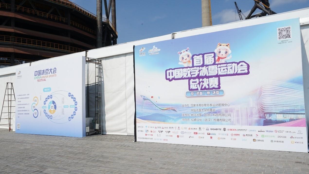 """中国冰雪大会系列报道(一):粤港beplay官方网站地址以创新模块化技术助力""""中国冰雪"""""""