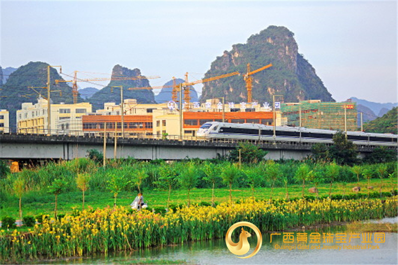 贺州日报:一列动车疾驰经过广西黄金珠宝产业园二期项目建设现场