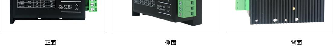 MC660-Mini  两相57/60步进驱动器