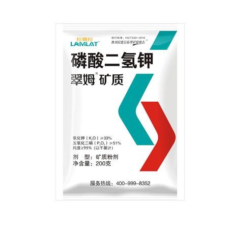 磷酸二氢钾-翠姆磷酸二氢钾200克