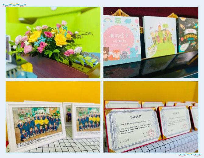 这是你们的第一次毕业,枫华幼儿园给你们应援!