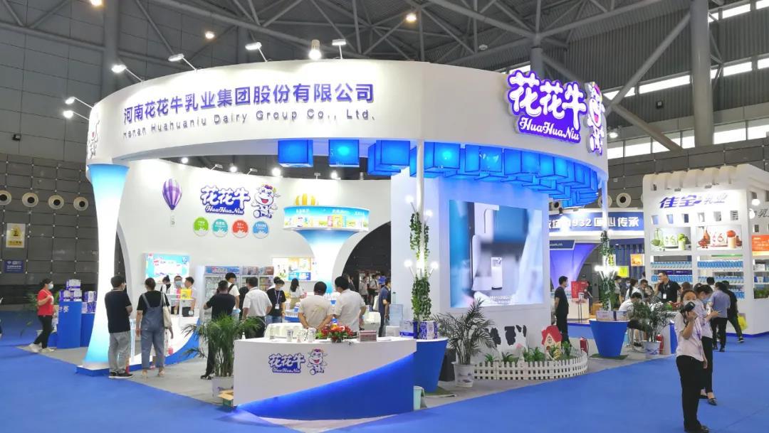 第十二届中国奶业大会、中国奶业展览会暨2021中国奶业20强(D20)峰会在合肥盛大召开