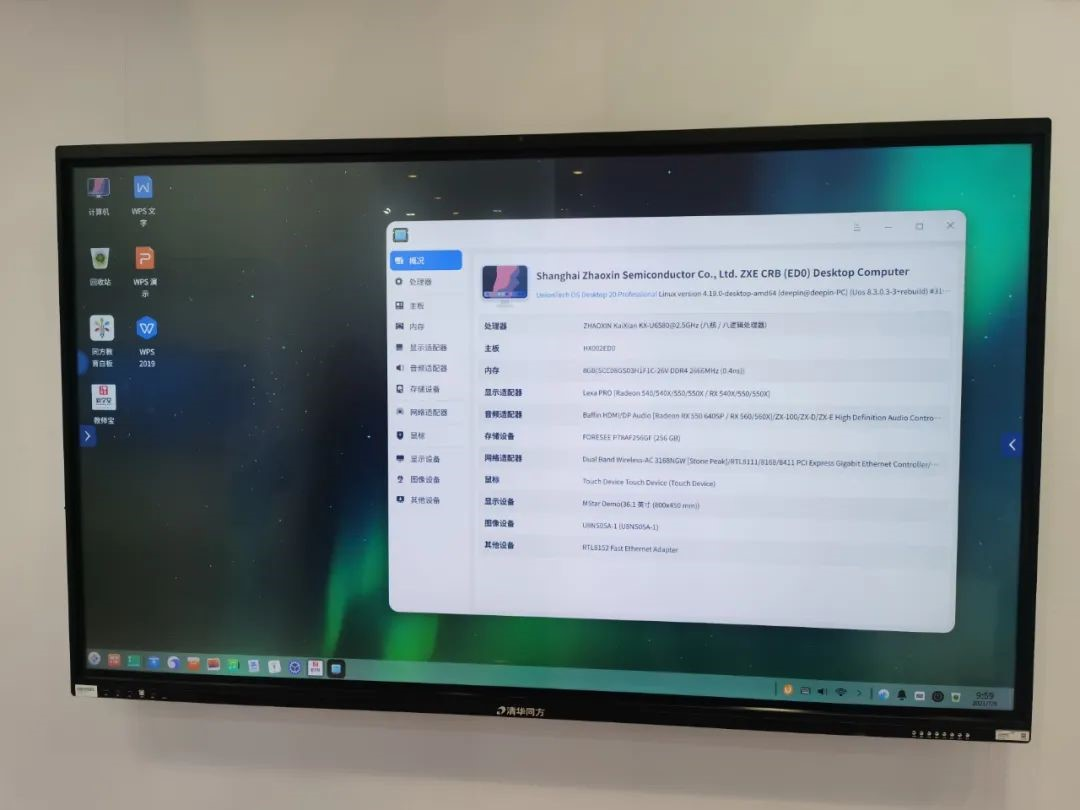 国产CPU加持 同方教育信创解决方案亮相广西教装展