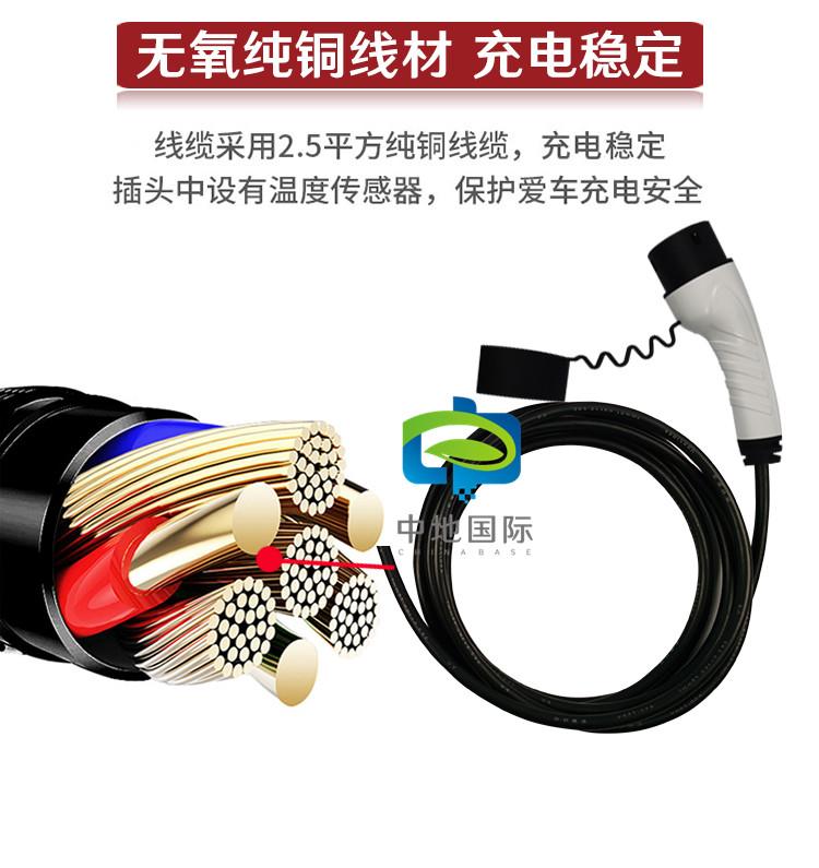新能源充电设备