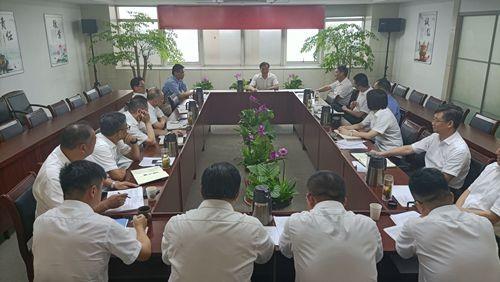 集团召开疫情防控工作专题会议
