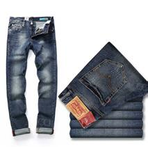 PMTD-6038S型 裤子专用款自动折叠包装机