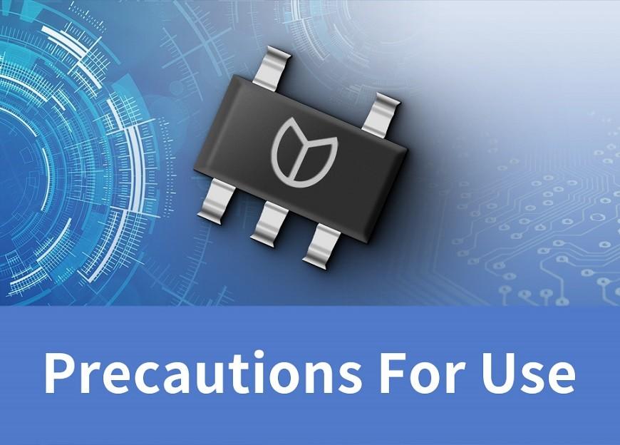 USB限流IC使用注意事項