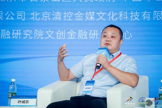 中国冰雪大会系列报道(三):以beplay官方网站地址道路助力中国冰雪走出新高度