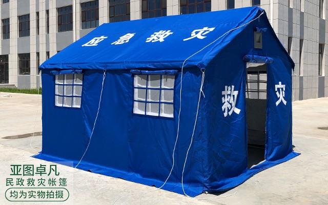 应急救援帐篷