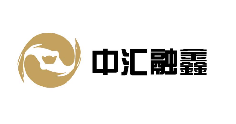 中汇融鑫资产管理有限公司