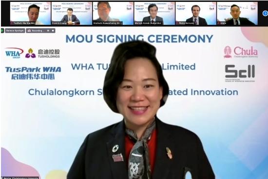 泰国启迪伟华中心与朱拉隆功大学商业创新学院签署合作备忘录