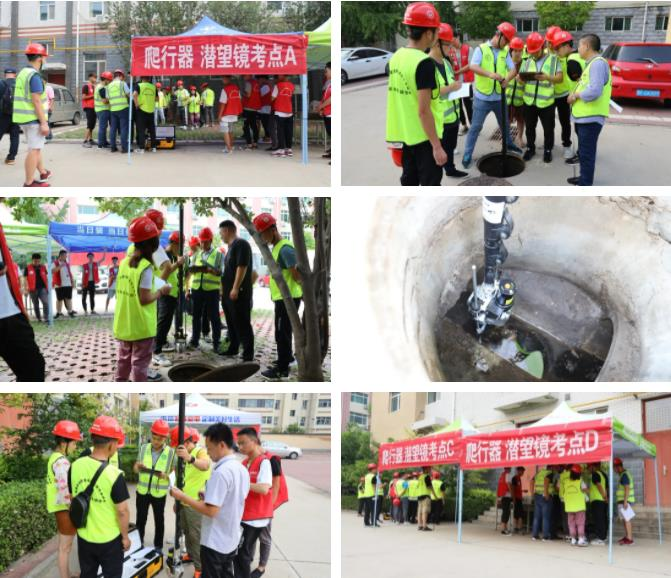 热烈庆祝丨第四期城镇排水管道检测评估专业技术中级培训班圆满结束