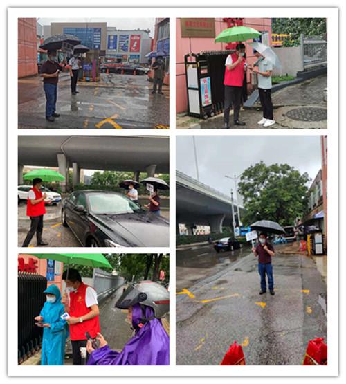 长江装饰城业主志愿者积极参与疫情防控工作