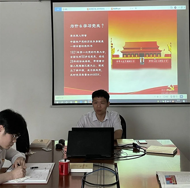 广东国晖(北京)律师事务所开展党组织生活会和党史学习教育!