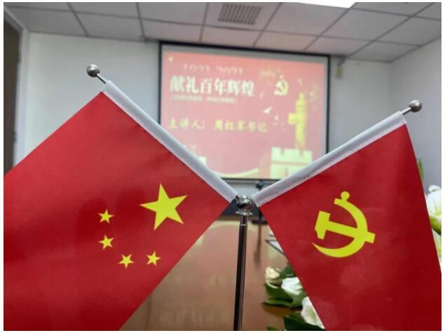 献礼百年辉煌——广东国晖(北京)律师事务所红色故事宣讲会圆满成功!