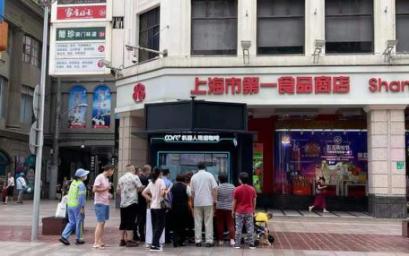 从第一间咖啡馆到第一家无人咖啡亭,南京东路花了180年。