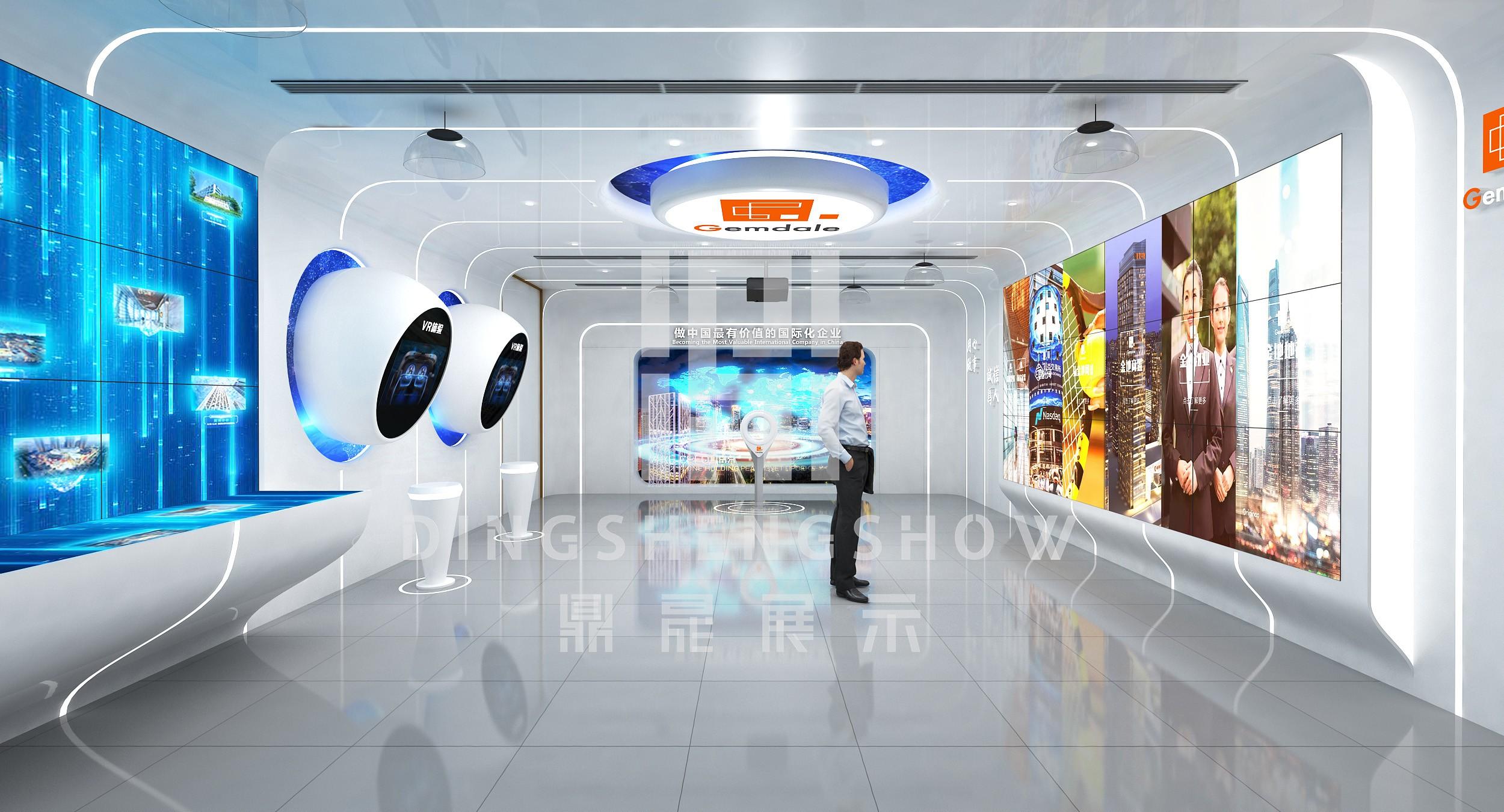 金地集团品牌展示厅