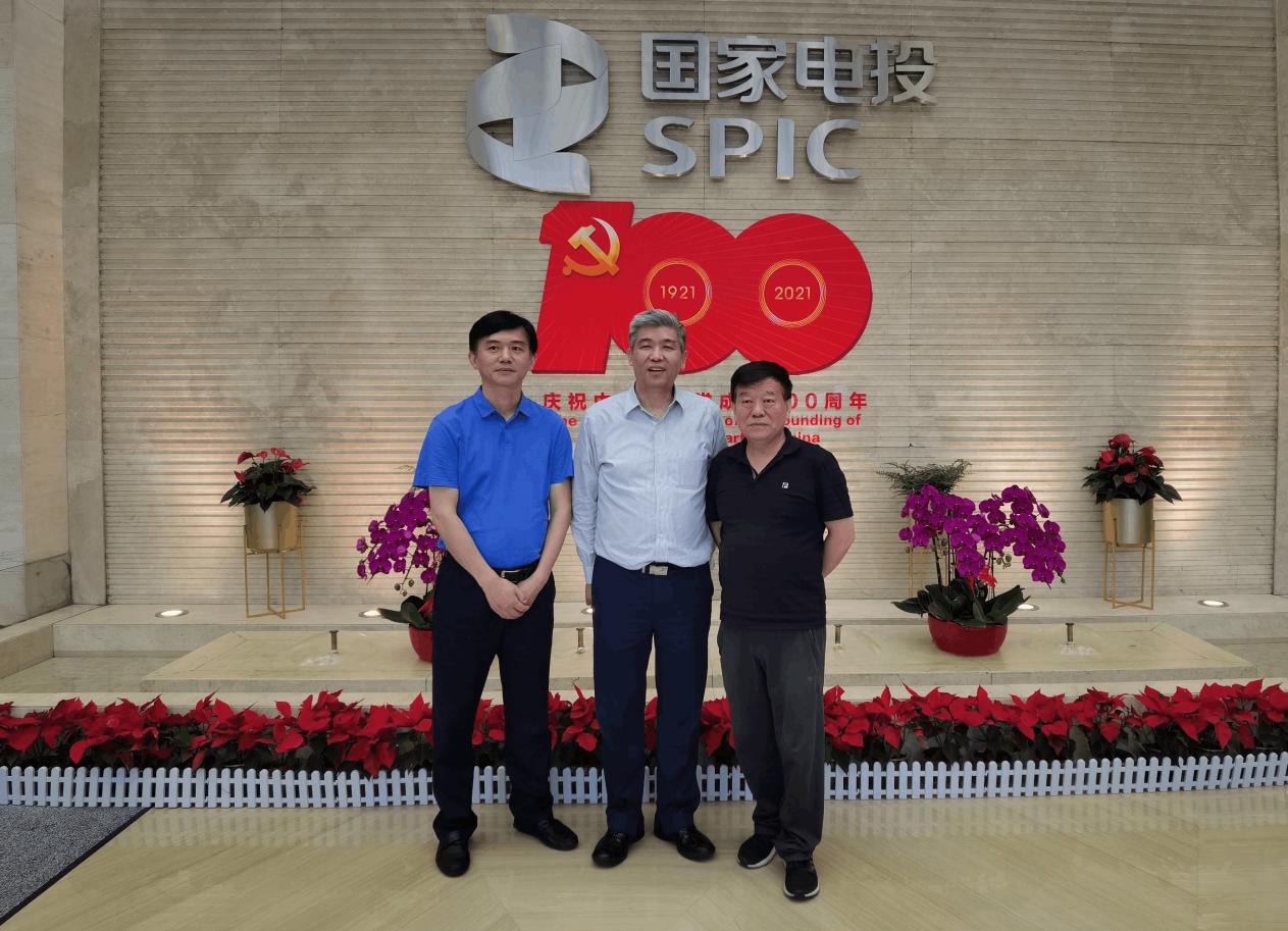 中财思泰集团领导拜访国家电投中国电能公司