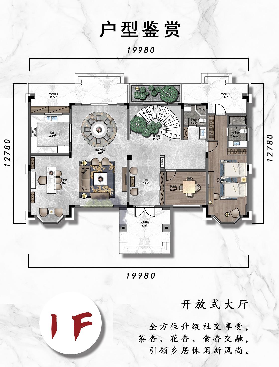 W2 190平欧式3层
