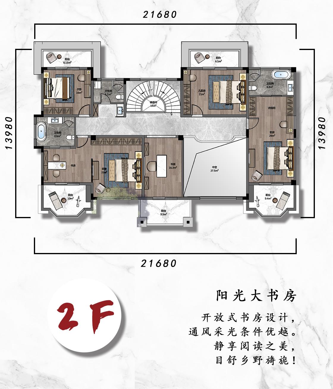 W4 231平欧式2层