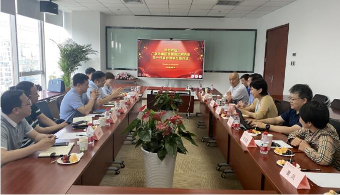 广联达科技股份有限公司总裁袁正刚一行莅临中财思泰公司交流研讨