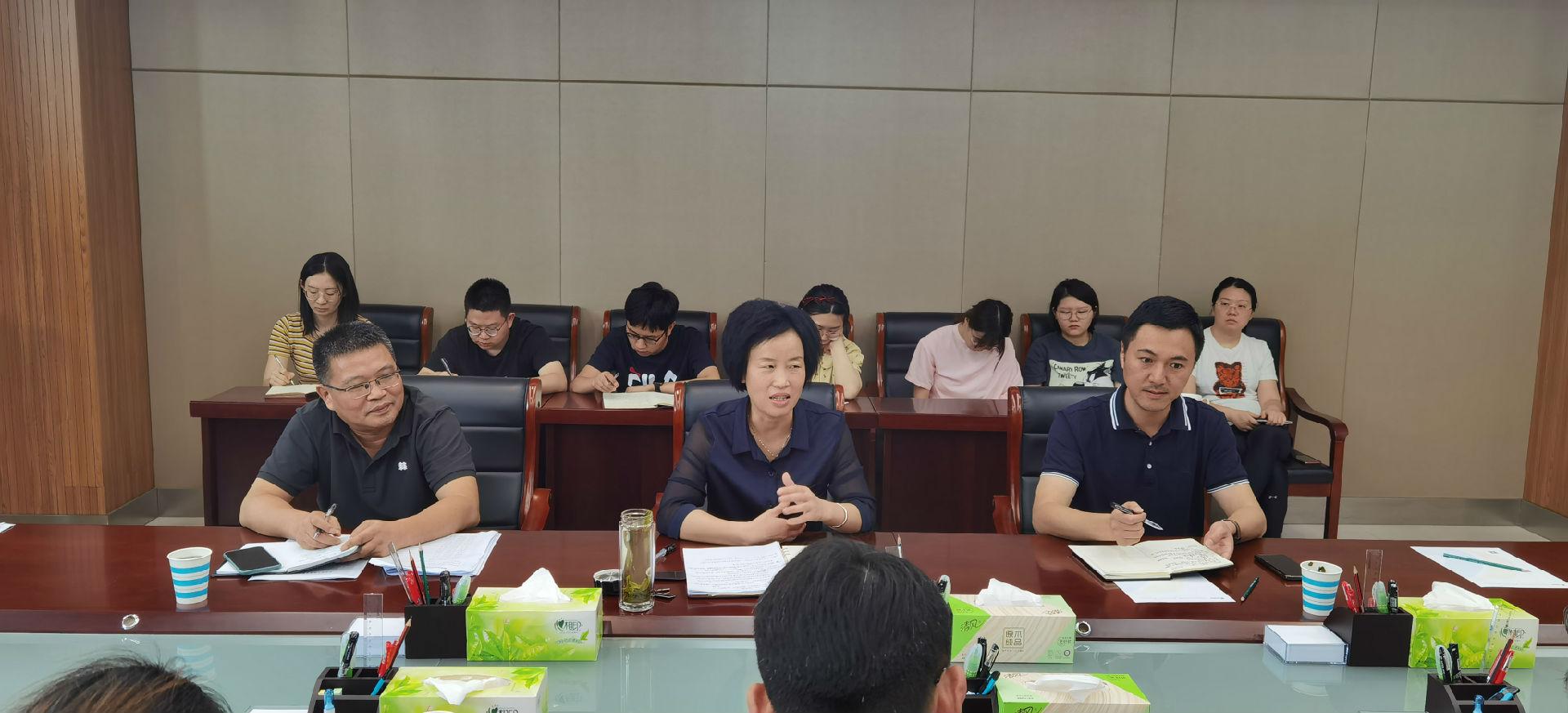 财政金融支部召开党史学习教育专题组织生活会