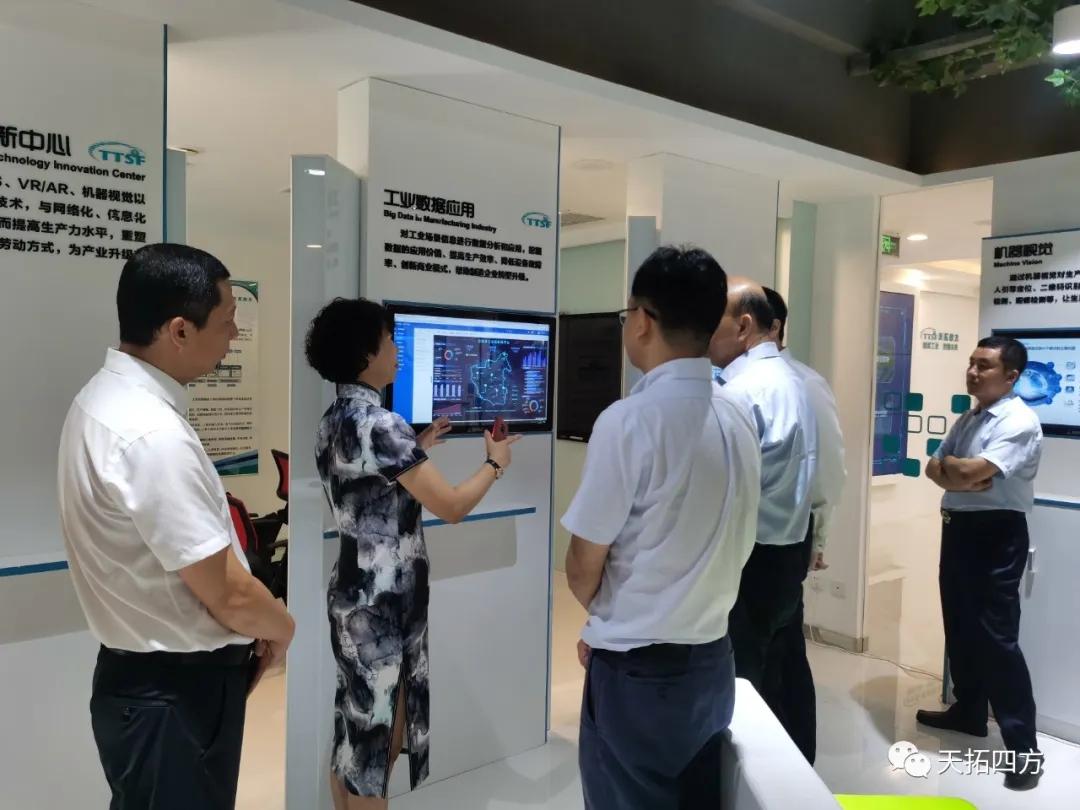 来访小记   西门子数字化工业软件全球高级副总裁兼大中华区董事总经理梁乃明先生一行来访 共商未来发展大计