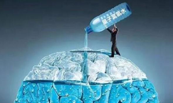 科学盘点 | 每日一个知识点:富氢水机详细介绍