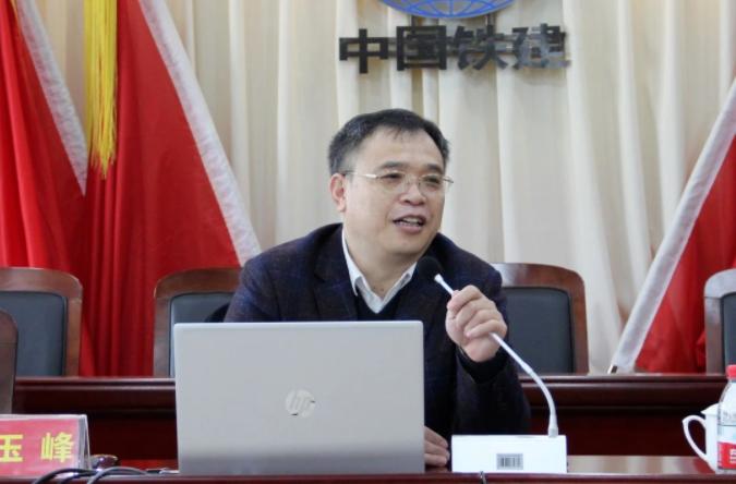 马玉峰副院长受邀为中铁二十一局建设工程造价管理与控制专题培训会授课