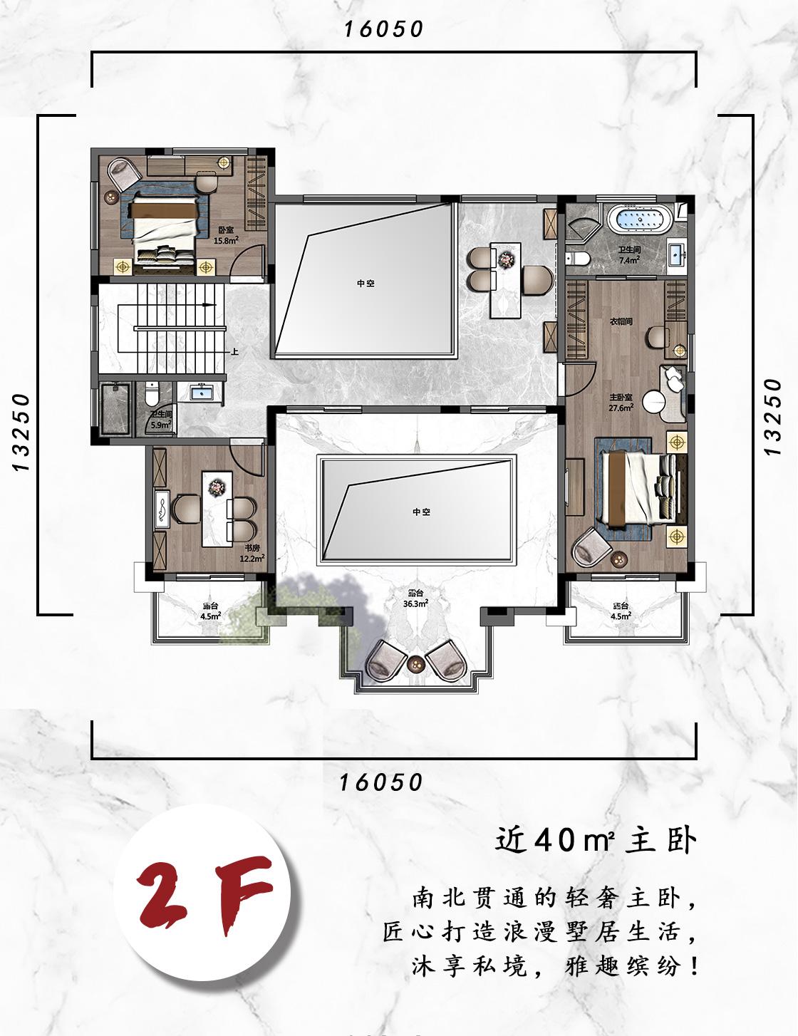 W2 173平欧式3层