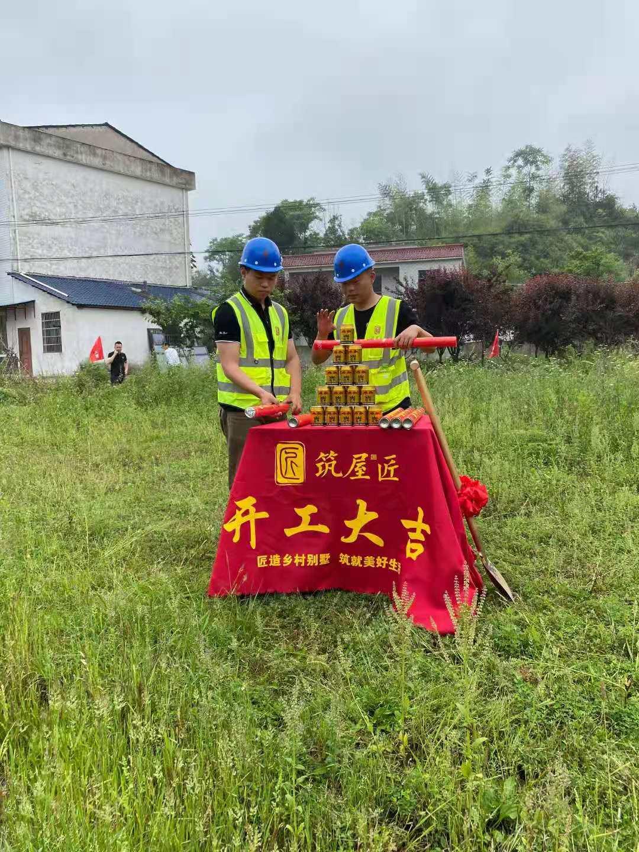 新版《土地管理法实施条例》下月实施,事关农村建房