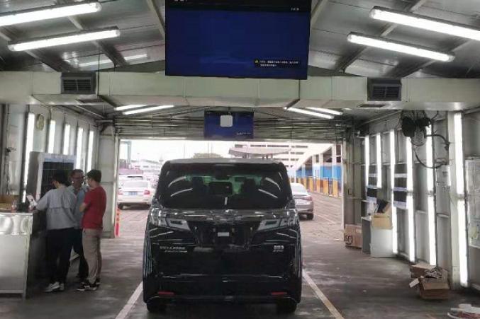 助力某汽车实现汽车VQ检测全流程自动化监管