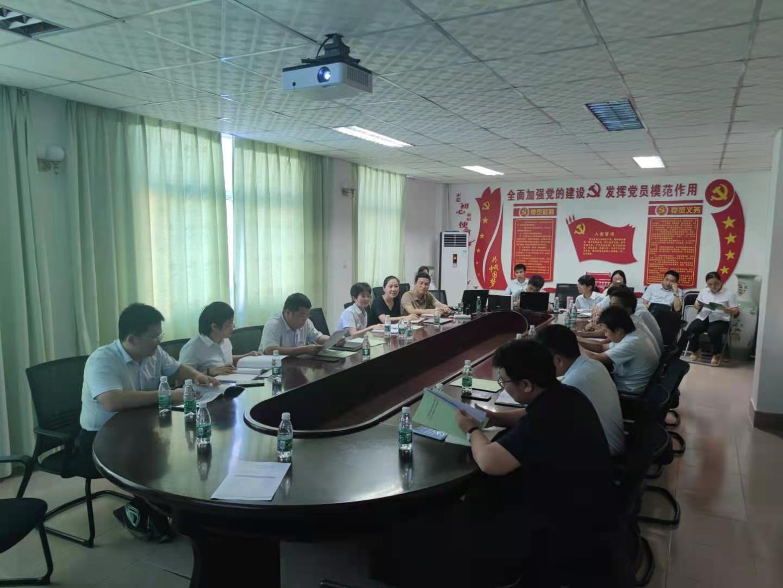 三亚市红沙水质净化厂智慧生产运营管理平台正式上线运行!