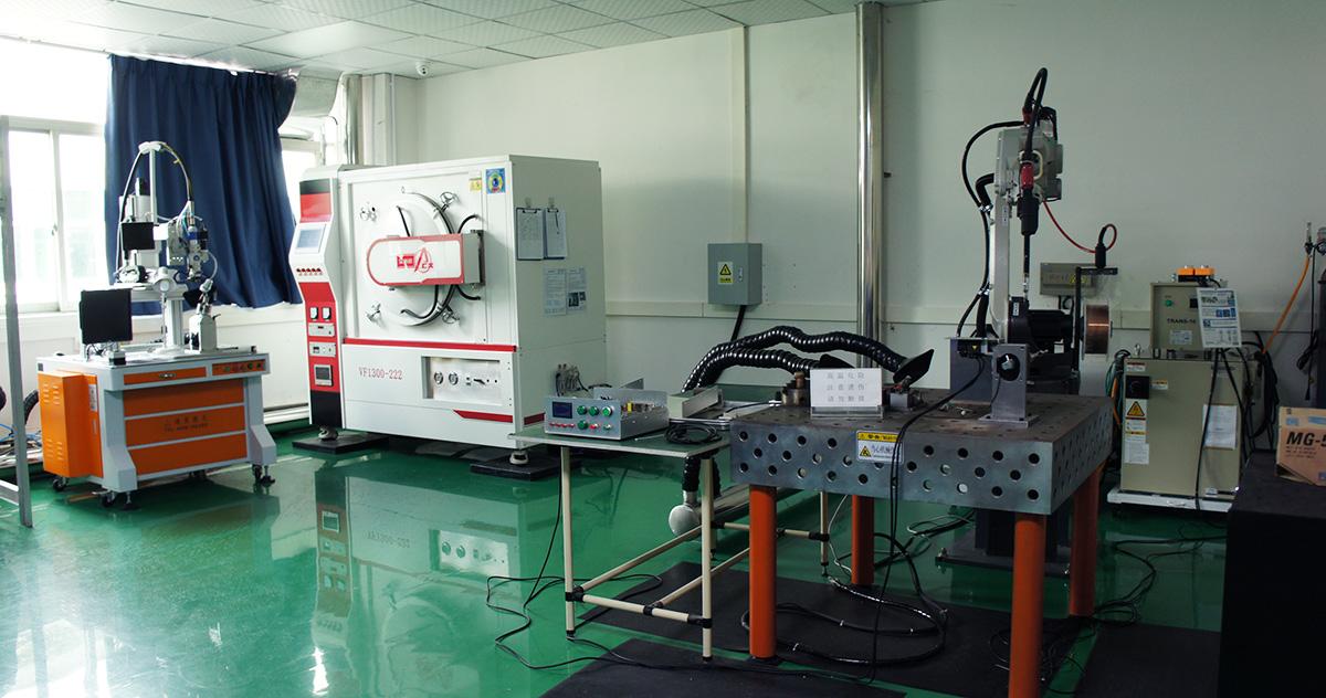 金属材料改良研究所