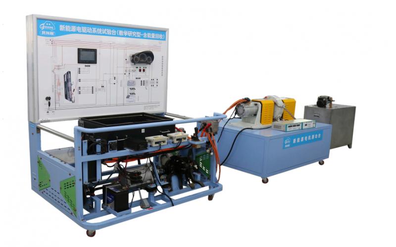 新能源电驱动系统试验台(教学研究型-含能量回收)