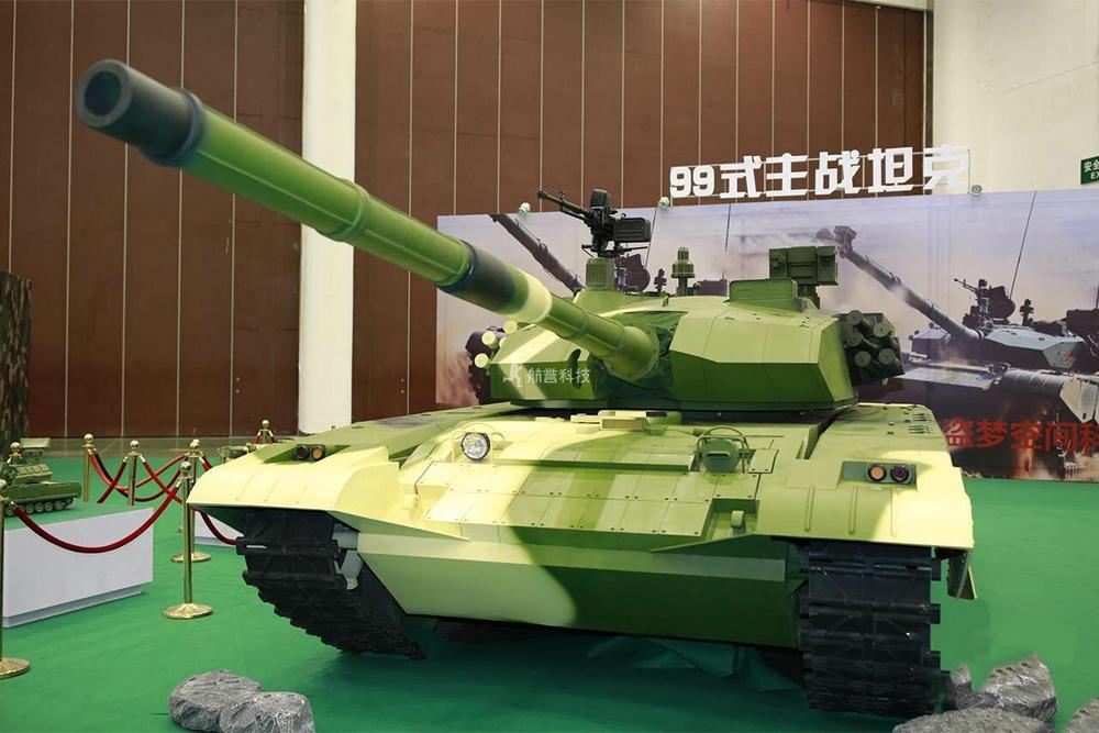 99主戰坦克模型