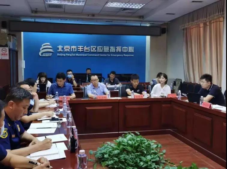 辰安科技助力北京市推進醫院和大型商業綜合體應急體系建設工作