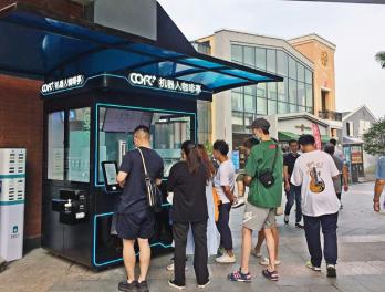 智能机器人时代到来!COFE+智能机器人咖啡再临青浦百联奥特莱斯