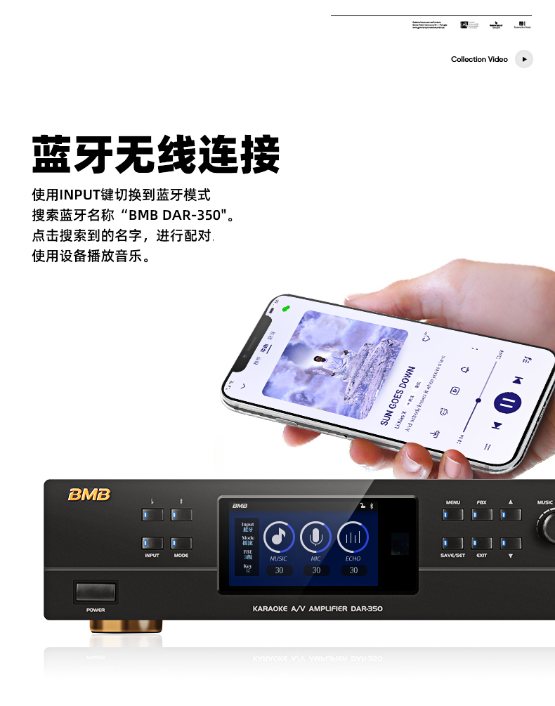 DAR-350合并式KTV功放