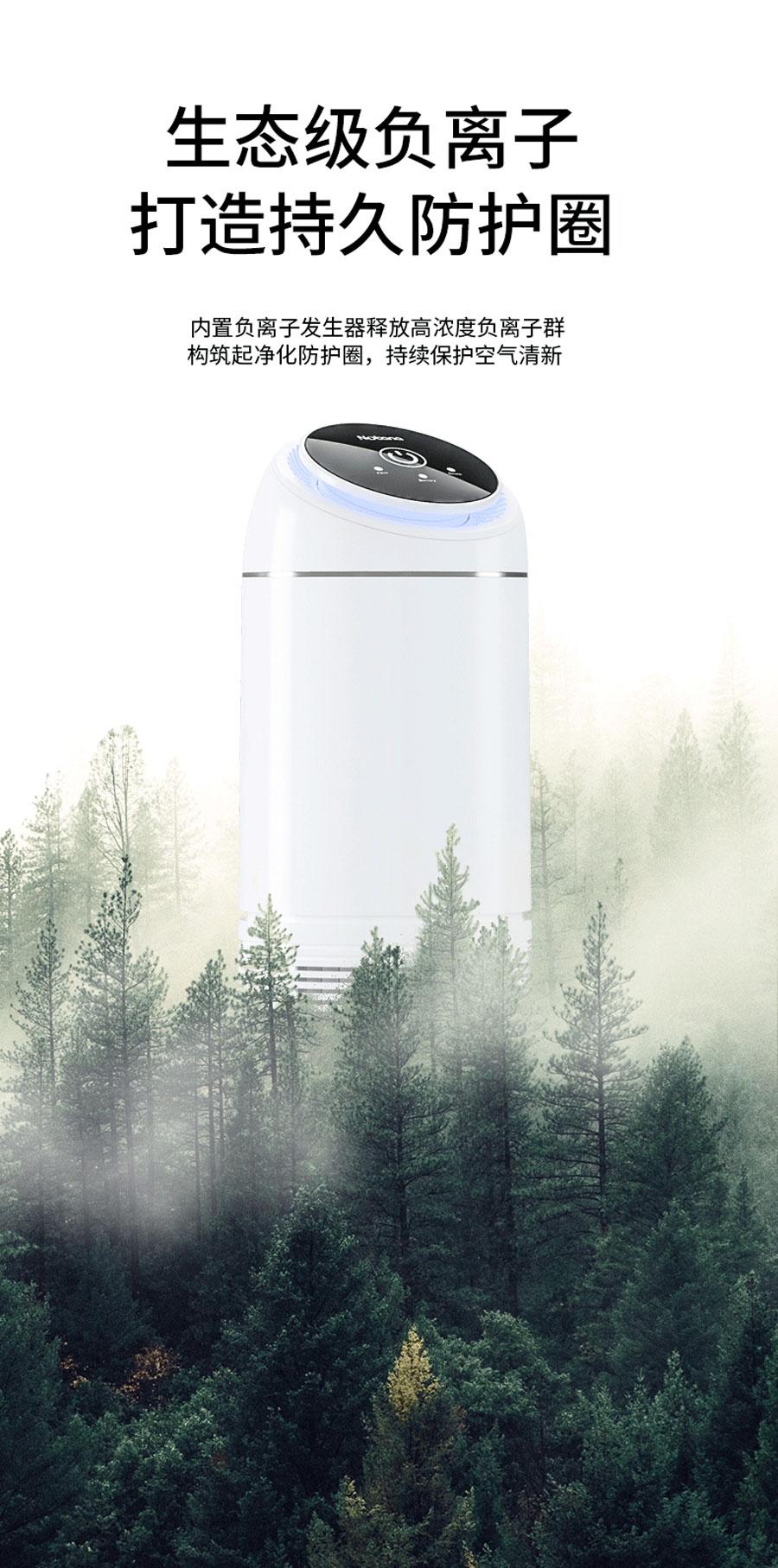 空气净化器代理