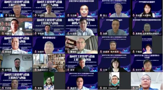 思泰集团总工程师马玉峰受邀参加第五届价值工程与项目管理大会