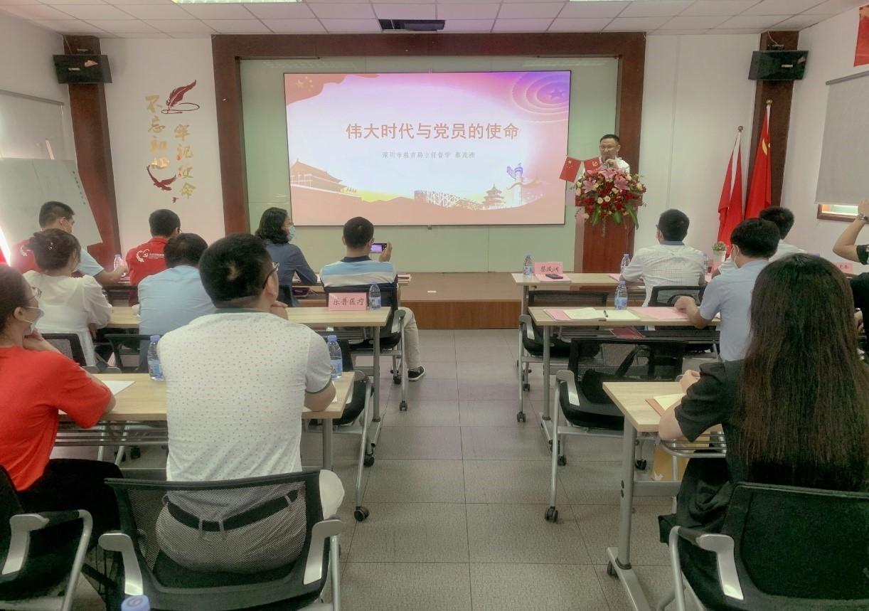 市教育局蔡茂洲主任督学赴公司为党员 领导干部讲党课