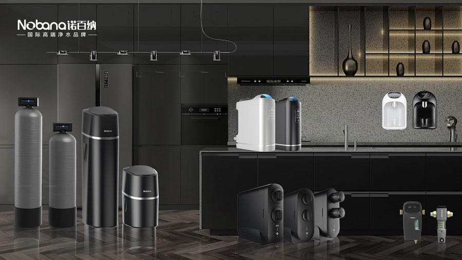 家庭净水器