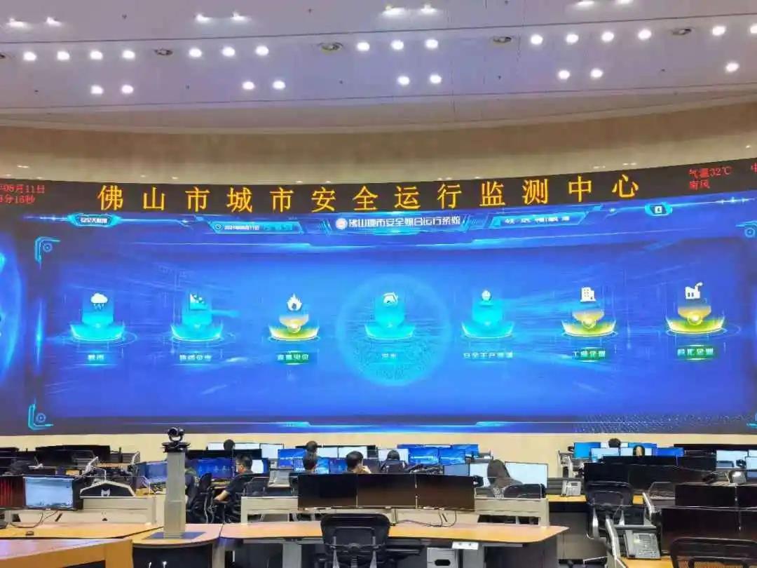 人民日报报道云顶yd12300城市安全科技实践应用