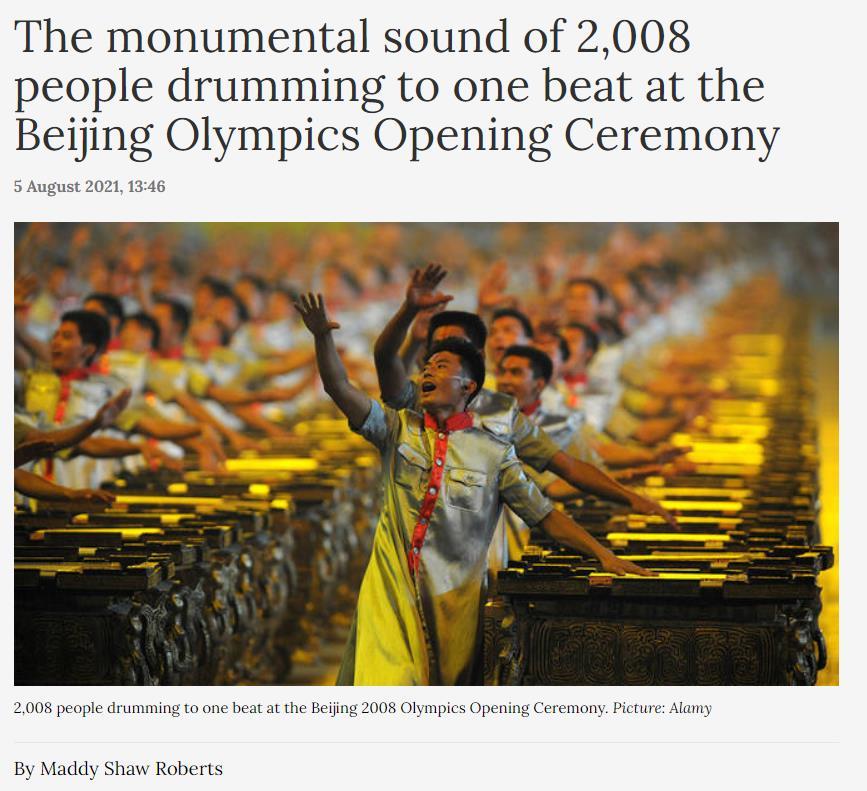 东京奥运会结束了,西方媒体也开始怀念北京奥运会
