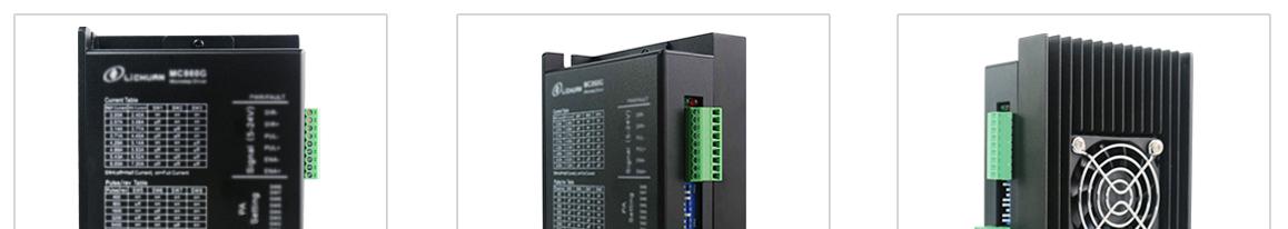 MC860P  模拟量步进驱动器